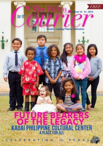 March 16, 2016 Issue